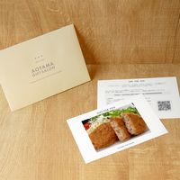 AoyamaLab 【イベリコ豚コロッケ】用ギフトカード D2-ADR9123-card 1式(封筒、ギフトカード、商品写真、説明ガイド)(直送品)