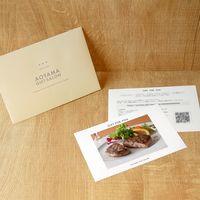 AoyamaLab 【名古屋スギモト 松阪牛入りハンバーグ】用ギフトカード D2-ADR9130-card(直送品)
