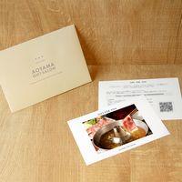 AoyamaLab 【兵庫県 淡路島 えびすもち豚カタロースしゃぶしゃぶ用】用ギフトカード D2-ADR9140-card(直送品)