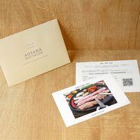 AoyamaLab 【兵庫県 淡路島 えびすもち豚サムギョプサル用】用ギフトカード D2-ADR9139-card(直送品)