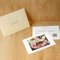AoyamaLab 【鹿児島黒豚『黒の匠』ロースしゃぶしゃぶ】用ギフトカード D2-ADR9148-card(直送品)