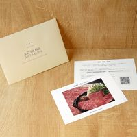 AoyamaLab 【鹿児島黒牛カタロースしゃぶしゃぶ用】用ギフトカード D2-ADR9150-card(直送品)