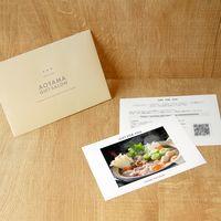 AoyamaLab 【土佐はちきん地鶏 モモ・ムネ水炊き用】用ギフトカード D2-ADR9155-card(直送品)