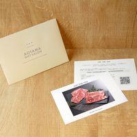 AoyamaLab 【「和牛のルーツ」特選千屋牛ステーキ4枚】用ギフトカード D2-ADR9167-card(直送品)