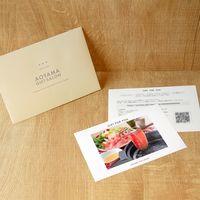 AoyamaLab 【牛タンしゃぶしゃぶ(くめなん柚子の塩ぽん酢付き)】用ギフトカード D2-ADR9168-card(直送品)