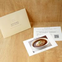 AoyamaLab 【大阪 洋食REVO 名物黒バーグR】用ギフトカード D2-ADR9175-card(直送品)