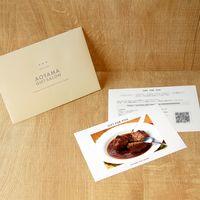 【洋食レストラン ノワ・ド・ココ 黒毛和牛入煮込みハンバーグ】用ギフトカード D2-ADR9182-card(直送品)