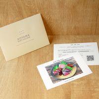 AoyamaLab 【第八永盛丸漁獲 びん長まぐろかつお尽くし】用ギフトカード D2-ADR9193-card(直送品)