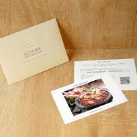 【ボイルたらばがに笹切り】用ギフトカード D2-ADR9205-card 1式(封筒、ギフトカード、商品写真、説明ガイド)(直送品)