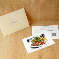 AoyamaLab 【OPERA02 9年熟成バルサミコ酢とローストビーフ】用ギフトカード D2-ADR9225-card(直送品)