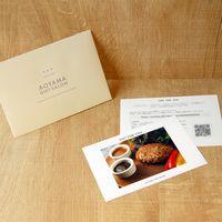 【神戸牛ハンバーグ 2種ソース】用ギフトカード D2-ADR9242-card 1式(封筒、ギフトカード、商品写真、説明ガイド)(直送品)