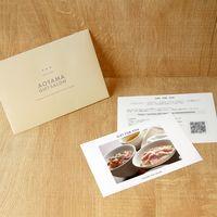 AoyamaLab 【まぐろ惣菜丼詰合せ】用ギフトカード D2-ADR9268-card 1式(封筒、ギフトカード、商品写真、説明ガイド)(直送品)
