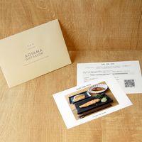AoyamaLab 【にんべん 至福の一菜 焼魚・煮魚セット 6個】用ギフトカード D2-ADR9270-card(直送品)