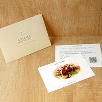 【ロアラブッシュ 黒毛和牛煮込みハンバーグエピス風味】用ギフトカード D2-ADR9269-card(直送品)