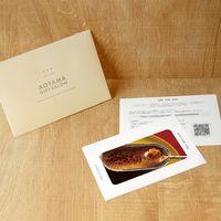 【「カスターニャ」カタラーナ(6個セット) 】用ギフトカード D2-CGT9003-card(直送品)
