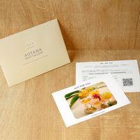 AoyamaLab 【「銀座千疋屋」 銀座フルーツジュレ】用ギフトカード D2-FDC9020-card(直送品)