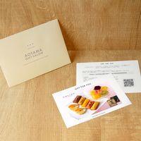 AoyamaLab 【「銀座千疋屋」 銀座バラエティセット】用ギフトカード D2-FDC9028-card(直送品)