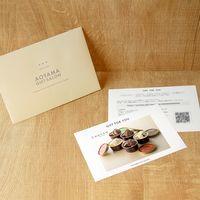 AoyamaLab 【「銀座千疋屋」 銀座ショコラアイス】用ギフトカード D2-FDC9035-card(直送品)