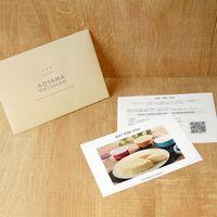 AoyamaLab 【北海道 BrownSwissフロマージュ&アイスミルク】用ギフトカード D2-FDC9076-card(直送品)