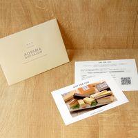 AoyamaLab 【北海道 十勝四角いチーズケーキ&ガトーショコラ】用ギフトカード D2-FDC9074-card(直送品)