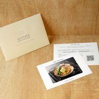 【北海道産 帆立バター焼きセット】用ギフトカード D2-FDC9103-card 1式(封筒、ギフトカード、商品写真、説明ガイド)(直送品)