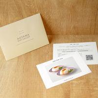 AoyamaLab 【和歌山 「大覚総本舗」 丸ごま豆腐】用ギフトカード D2-FDC9135-card(直送品)