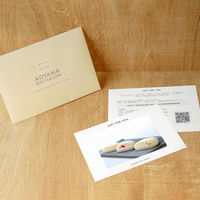 AoyamaLab 【岡山 「福井堂」 生クリーム大福3種セット(計10個)】用ギフトカード D2-FDC9136-card(直送品)
