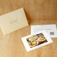 【北海道 鮭のちゃんちゃん焼きと帆立バター焼き】用ギフトカード D2-FDC9186-card(直送品)