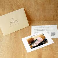 AoyamaLab 【神奈川 「鎌倉ハム富岡商会」 ハムギフト】用ギフトカード D2-FDC9198-card(直送品)