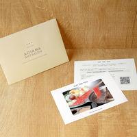 AoyamaLab 【三重 松阪牛 しゃぶしゃぶ】用ギフトカード D2-FDC9223-card 1式(封筒、ギフトカード、商品写真、説明ガイド)(直送品)