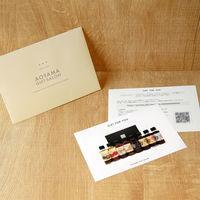 AoyamaLab 【「ごとう醤油」小さな調味料 8本セット 】用ギフトカード D2-GTS9002-card(直送品)
