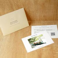 AoyamaLab 【「下鴨茶寮」ちりめんナッツ(8個入り x 2箱セット)】用ギフトカード D2-SMG9014-card(直送品)