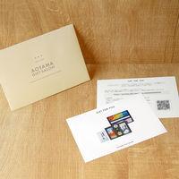 AoyamaLab 【極上新潟県産コシヒカリ贅沢リッチギフトセットB】用ギフトカード D2-TNB9014-card(直送品)