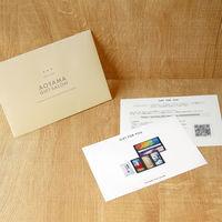 AoyamaLab 【極上新潟県産コシヒカリ贅沢リッチギフトセットA】用ギフトカード D2-TNB9013-card(直送品)