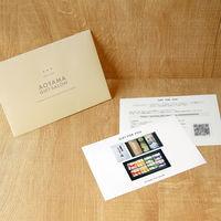 AoyamaLab 【結(ゆい)新潟県産コシヒカリギフトセットE】用ギフトカード D2-TNB9036-card(直送品)