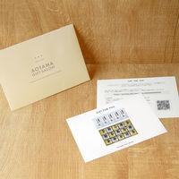 AoyamaLab 【極み・極金のしゃり極銀のしゃりギフトセットE(高級木箱入り)】用ギフトカード D2-TNB9069-card(直送品)