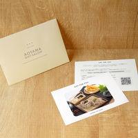 AoyamaLab 【 半なま 京蕎麦 味くらべセット (半生蕎麦2種 計6人前) 】用ギフトカード D2-YKN9003-card(直送品)