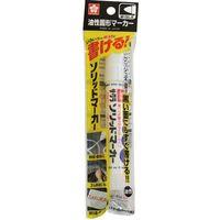サクラクレパス ソリッドマーカー中字 SC-P#50 白 1本(直送品)