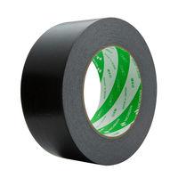 【ガムテープ】ニュークラフトテープ No.305C 0.14mm厚 50mm×50m 黒 ニチバン 1箱(50巻入)