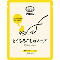 エム・シーシー食品 業務用 とうもろこしのスープ(業務用) 144517 1ケース (150g×10袋)×3PC(直送品)