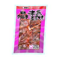 オカフーズ 業務用 赤魚西京焼 21461 1ケース 300g(10枚)×10PC(直送品)