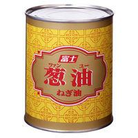富士食品工業 業務用 葱油(ツァンユー) 3052 1ケース 2号缶×12缶(直送品)