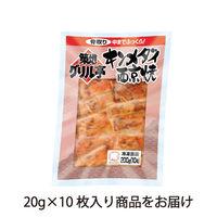 オカフーズ 業務用 キンメダイ西京焼(骨取り) 57629 1ケース (20g×10枚)×15PC(直送品)