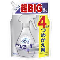 ファブリーズ 布用消臭スプレー ダブル除菌 無香料 アルコール成分入り 詰め替え 超特大 1280mL 1個 P&G
