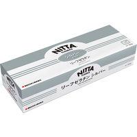 新田ゼラチン 業務用 リーフゼラチン シルバー 406114 1ケース 300g×30PC(直送品)