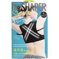 コジット 肩甲骨 ビーシェイパー スリーブレス Lサイズ 1枚入×2セット 4969133377686(直送品)