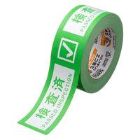 【ガムテープ】 荷札テープ 「検査済」 KNT03P 14mm厚 50mm×50m 積水化学工業 1セット(5巻入)