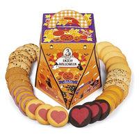 ステラおばさんのクッキー ステラズバーレル(ハロウィン) 1個 アントステラ クッキー ビスケット ハロウィン ギフト プレゼント