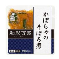 ケンコーマヨネーズ 和彩万菜 かぼちゃのそぼろ煮 4971880354384 5袋:500G(直送品)
