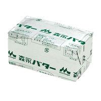 森永乳業 無塩バター 3個:450G(直送品)